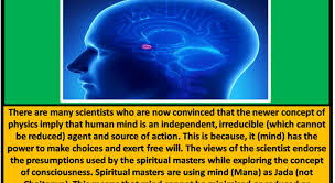 Hanuman Chalisa Reveals the Limitation of Artificial Intelligence (AI) in Midst of Cosmic Intelligence (CI)