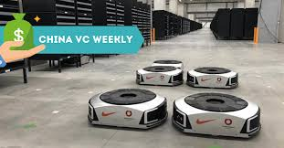 China VC Weekly: Biggest Series A in Chip Industry, Big Data, Robots and AI