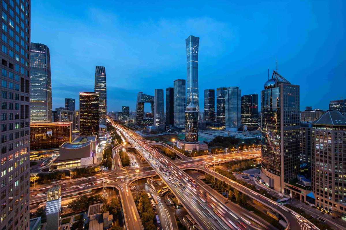 Big data exchange to aid China's digital drive